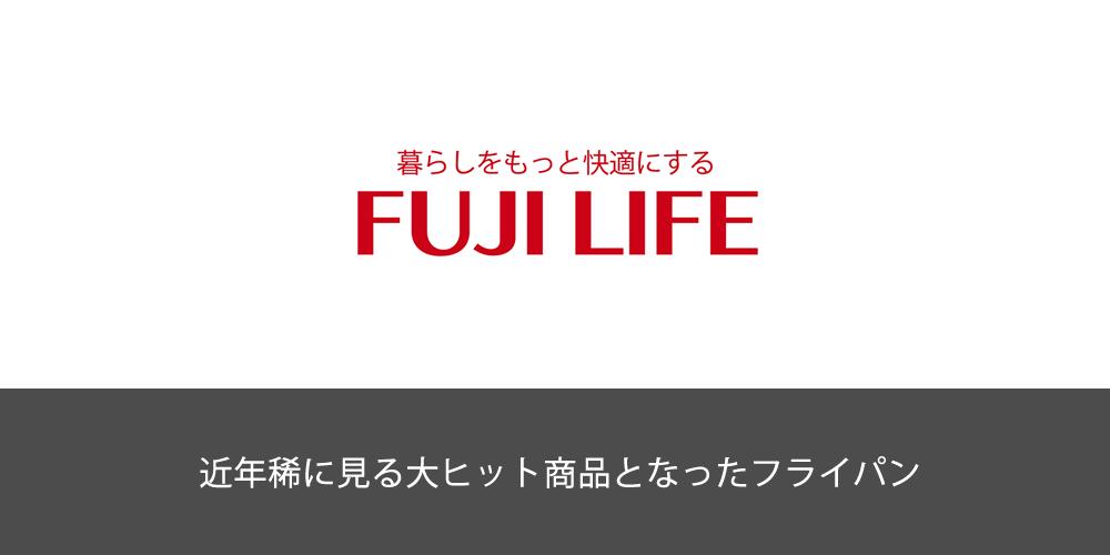 輸入商社/藤昭株式会社 様